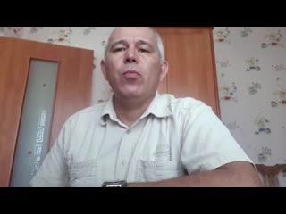"""""""МЕЖДУ ПРОЧИМ"""" Олег Гайсин """"В ОТПУСК С ХОРОШИМ НАСТРОЕНИЕМ"""""""