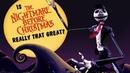 Ностальгирующий Критик - Так ли хорош Кошмар перед Рождеством? (2016)