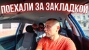 Один день из жизни таксиста в российском гетто! Встреча с хейтером. Элиста, Калмыкия.