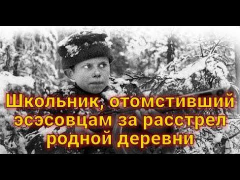 Мы никогда не победим русских потому что дети у них сражаются как герои