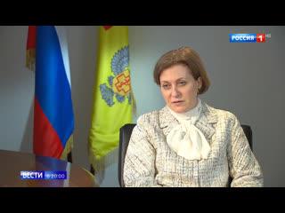 Разработка вакцины и иммунитет к COVID-19: Анна Попова ответила на главные вопросы