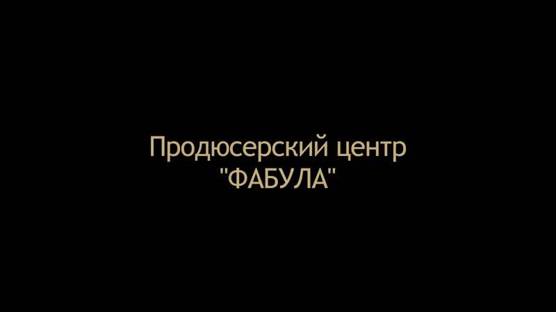 Фильм ▶️ Потому что люблю 2 серии Мелодрама