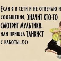 Конькова Ольга