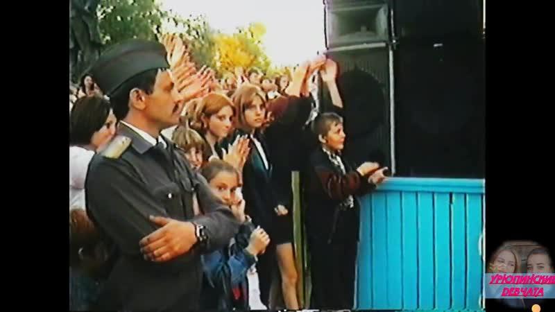Урюпинску 380 лет. Денис Курсетов