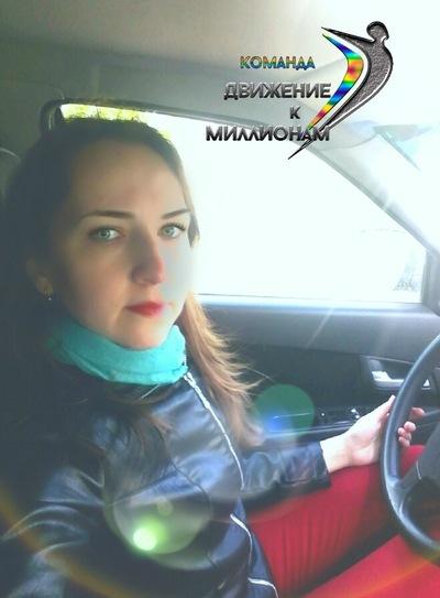 Лилия Баштовая