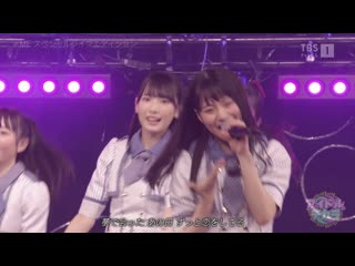[Exclusive-Raws] -≠ME - Power of Idol Special Live Edition (CS TBS1) 1080p LIVE