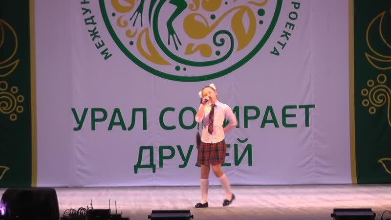 Коада Евангелина вокал