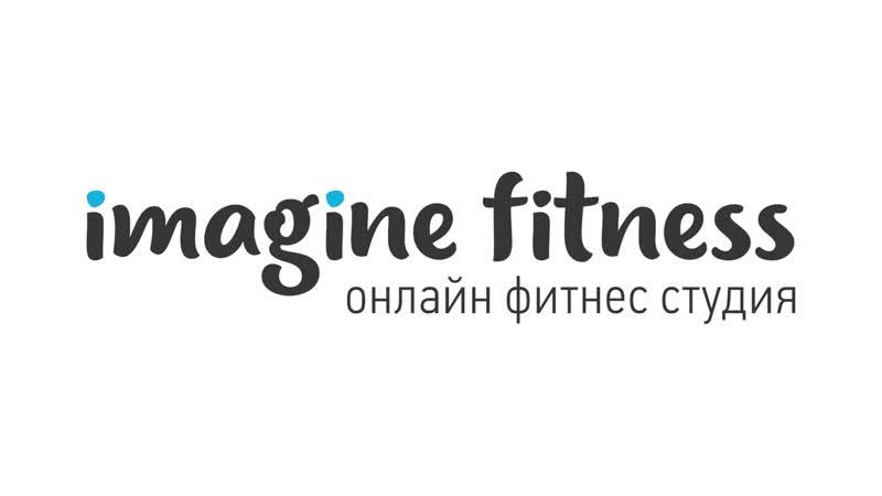 Как накачать пресс в домашних условиях | Эффективные упражнения для похудения живота. Онлайн фитнес