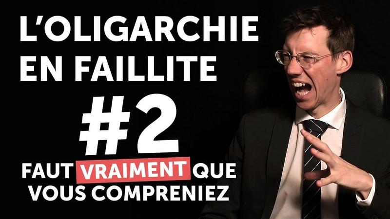 2 L'oligarchie en faillite - Faut VRAIMENT que vous compreniez