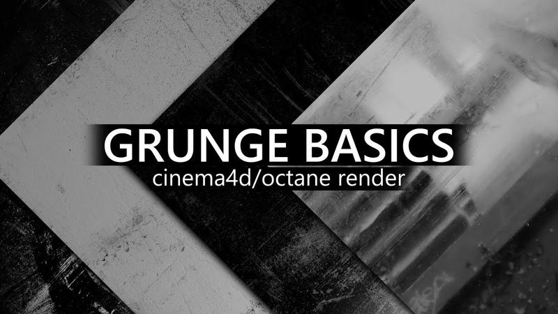 Grunge basics потертости ржавчина пыль в Cinema4D Octane Render