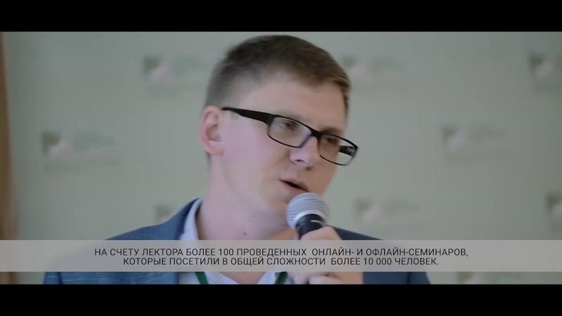Урескул Сергей эксперт № 1 по защите бизнеса СЕО Института Корпоративных Технологий