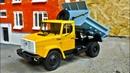 САМОСВАЛ ЗИЛ модель грузовика масштаб 1/43. Про машинки.