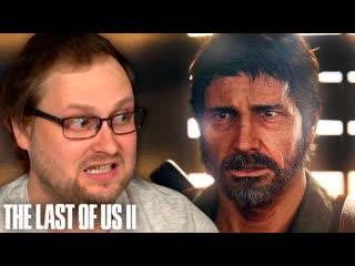 Kuplinov ► Play ЭТО ТЁРКИ ► The Last of Us 2 #9