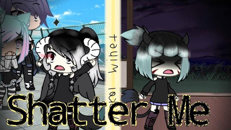Shatter Me GLMV ×Gacha life×