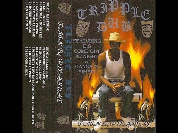 Tripple Double Pain B4 Pleasure 1994 FULL ALBUM FLAC GANGSTA RAP G FUNK