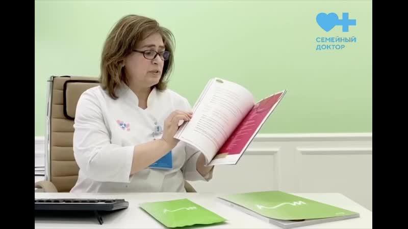 ДНК-тестирование. Кулова Жанна Борисовна, главный врач-косметолог
