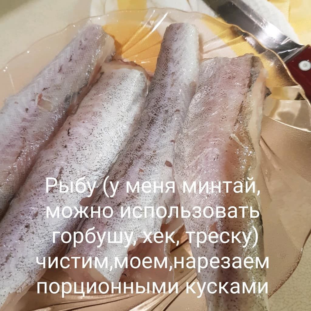 Рыба на овощной подушке в кефирном соусе