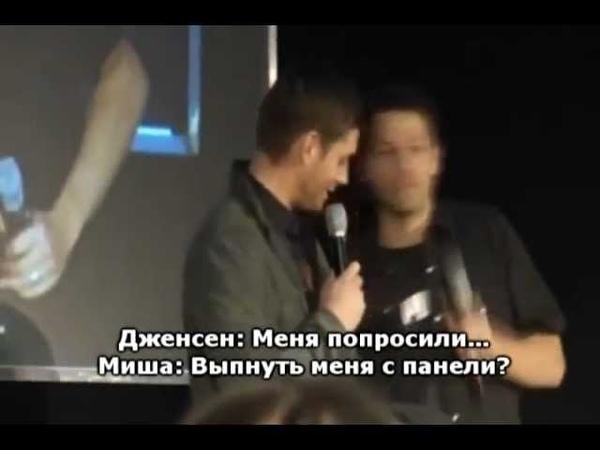 Дженсен Миша Ангел за моим плечом rus sub