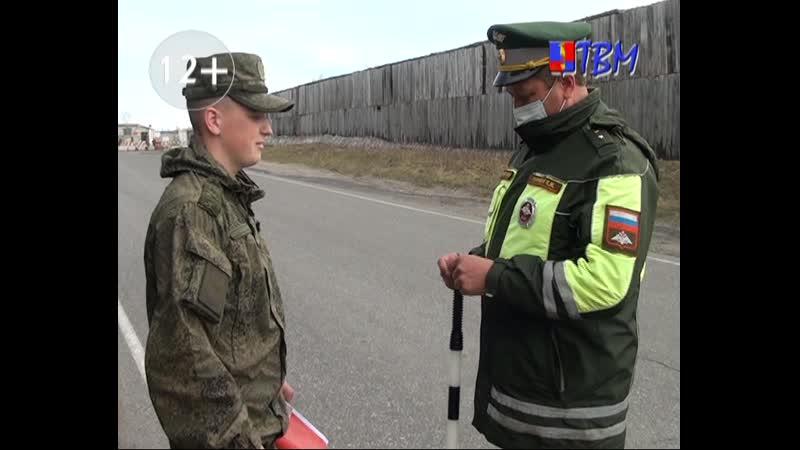 29 мая в России в двадцатый раз отметили День военного автомобилиста
