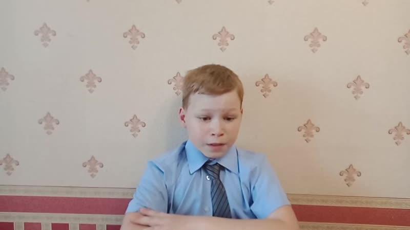Крутиков Никита 184 Гимназия