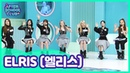 [YT] | 31032020| [After School Club] ELRIS(엘리스) is back with unmatched bubbly crush charms! _ Full Episode