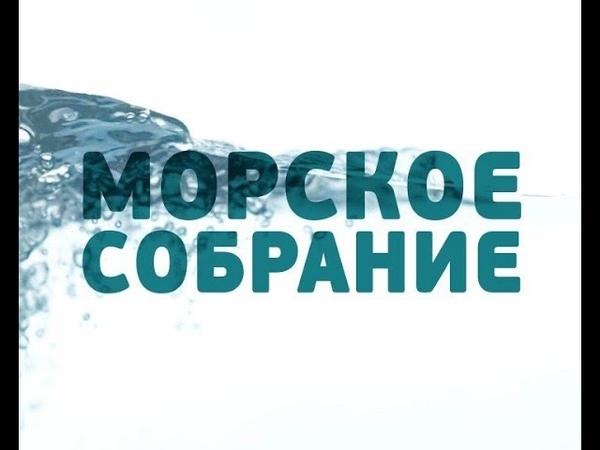 Большое судостроение на ССК Звезда подвиг Варяга и скандал в школе №28 как связаны