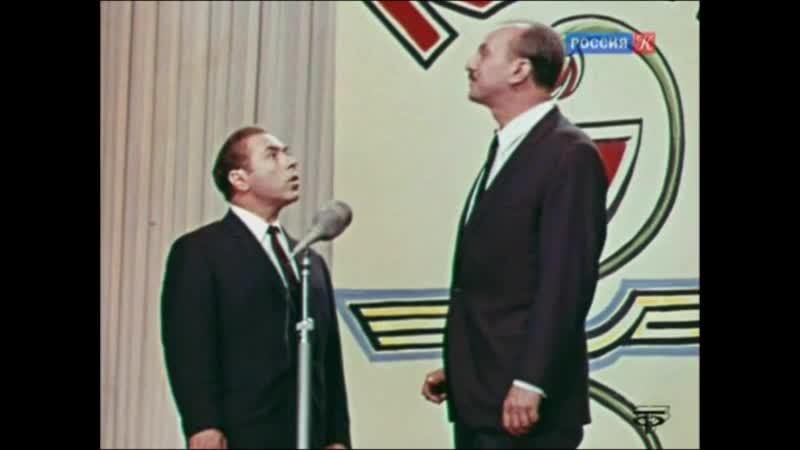 Тарапунька и Штепсель 'О наших женщинах' 'Что хотят мужчины' 1962 HD
