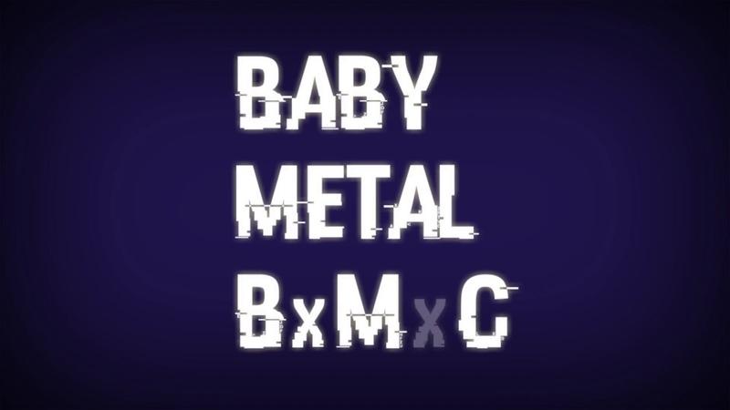 BABYMETAL BxMxC Lyric Video Romaji English Subtitles