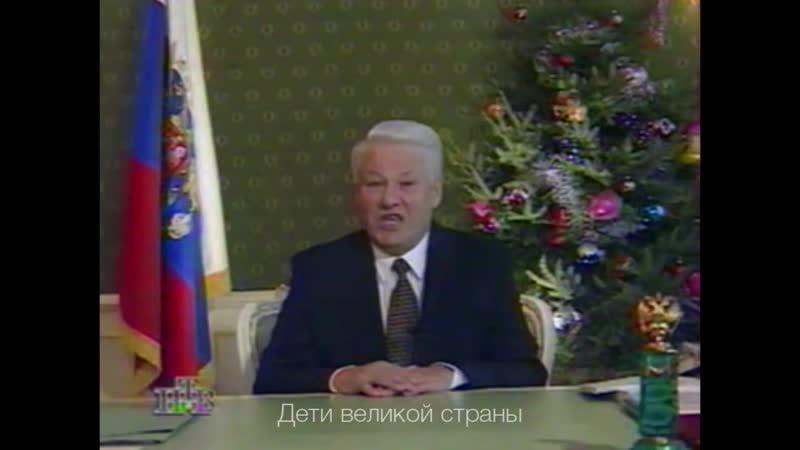 Enjoykin — С Новым Годом, Россия!