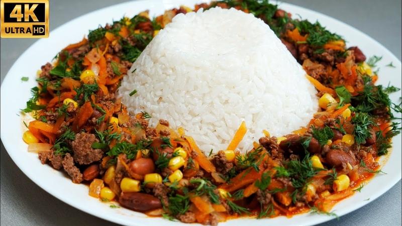 УСПЕВАЮ ПРИГОТОВИТЬ ЕГО ПОКА ВАРИТСЯ РИС ☆ Вкусный ОБЕД ЗА 20 МИНУТ ☆ Мексиканский ОБЕД