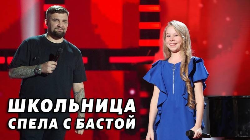 ШКОЛЬНИЦА спела на концерте Басты в Мегаспорте Настя Кормишина