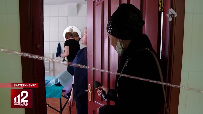 Сходить в салон красоты и стать рабыней Бизнес по русски