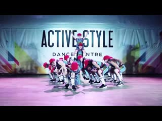 Active Style Kids - Get outta your Mind