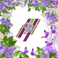 Логотип Школа 92, события