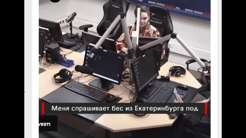 Пропагандист Владимир Соловьев собрался приехать в Екатеринбург, чтобы «гонять чертей»