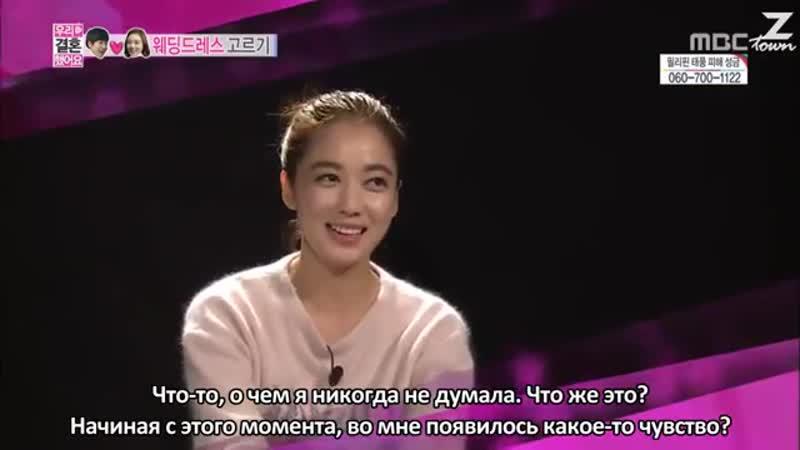 Молодожены - Поход в свадебный салон Юн Хана и Со Ён (10 эпизод )