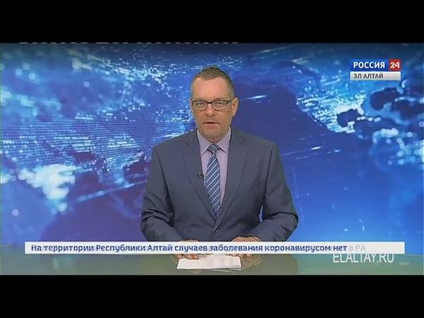 Вести 24 Вечерние новости 19 00 26 03 2020
