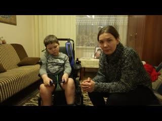 Семья из Красноярского края добивается получения лекарства для ребёнка с СМА и наказания за смерть младшего сына