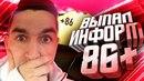Сергей Никифоров фото #6