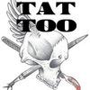 Клуб Татуированных Людей