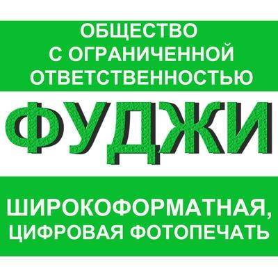 Fuji Quotquot   ВКонтакте