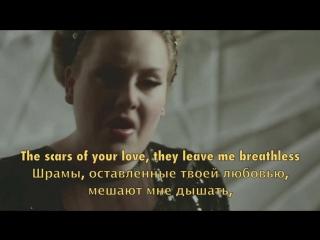 Adele - Rolling In The Deep (Качаясь на волнах) Текст+перевод