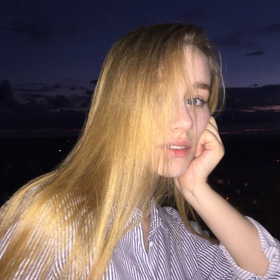 Алина Мокрушина