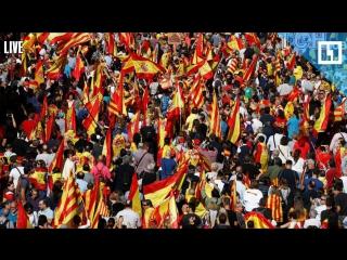 Сторонники независимости Каталонии митингуют в центре Барселоны