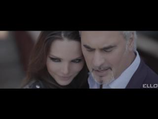 Валерий Меладзе feat. Вахтанг - Свет уходящего солнца
