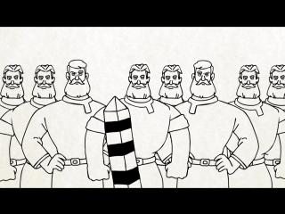 Вежливые Русские - Кто к нам с мечом (серия 1)