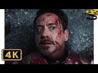Железный человек против Баки и Капитана Америка. Часть 2. Первый мститель  Противостояние. 2016
