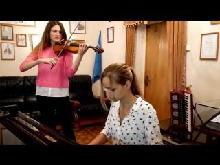 Сектор Газа - Туман (кавер на скрипке и пианино)