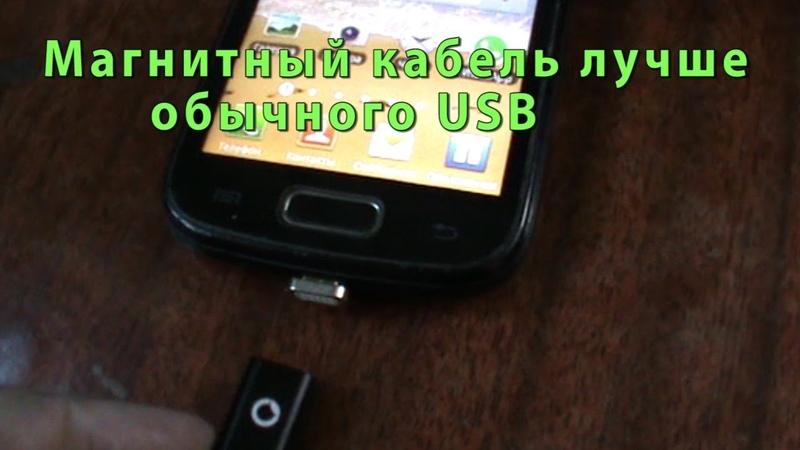 Заказали на Aliexpress ещё 2 магнитных USB кабеля КЛАССНАЯ ВЕЩЬ