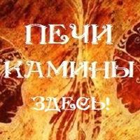 pechi_kamini35